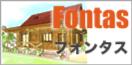 09_fontas