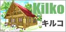 10_kilko