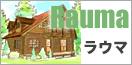 12_rauma